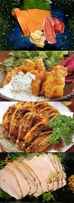 京丹波地鶏